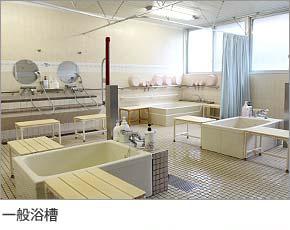 介護老人保健施設 手取の里 通所リハビリ 入浴 一般浴槽